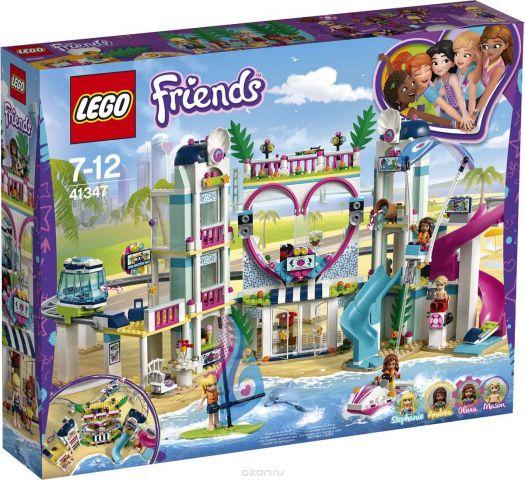 LEGO Friends Конструктор Курорт Хартлейк-Сити 41347