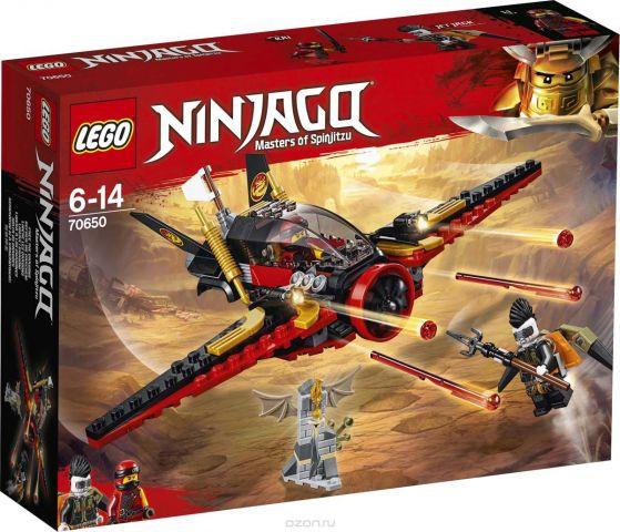 LEGO Ninjago Конструктор Крыло судьбы 70650