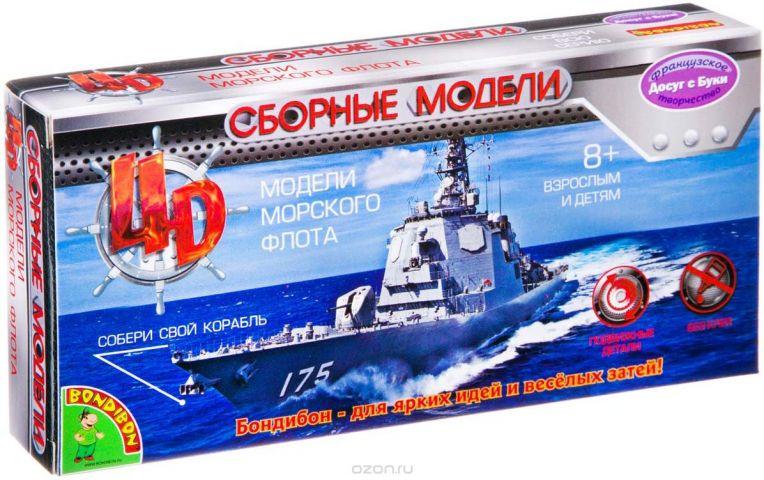 Воndibon Сборная 4D модель корабля М1:1600 ВВ2535