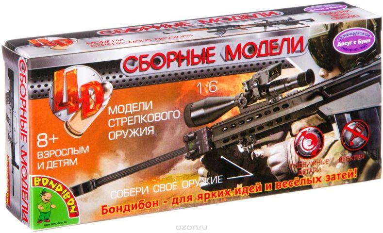 Воndibon Сборная 4D модель ружья М1:6 ВВ2556