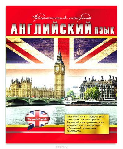 Profit Тетрадь Красный стиль Английский язык 48 листов в клетку