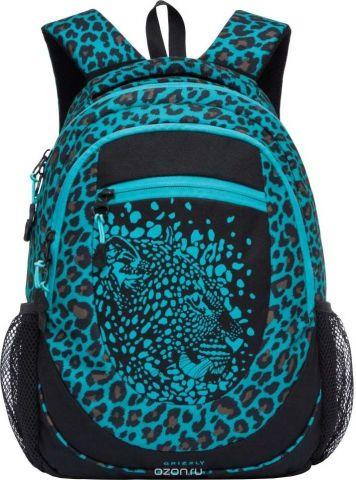 Grizzly Рюкзак Леопард цвет бирюзовый RD-835-2/3