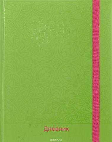 Бриз Дневник школьный цвет зеленый ДШУР-3148