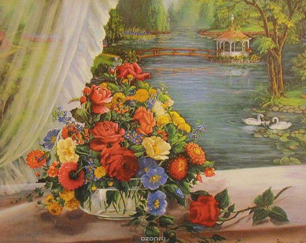 """Картина по номерам Школа талантов """"Вид на пруд"""", 3462690, 30 х 40 см"""