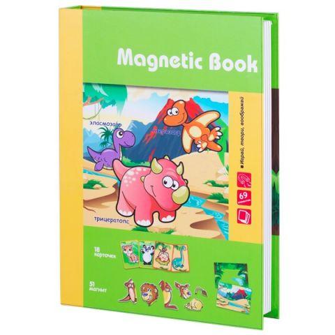 Magnetic Book TAV031 Развивающая игра Живность тогда и теперь